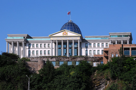TBILISI, GEORGIA – JUNE 14, 2015: Presidential Palace against the blue sky background
