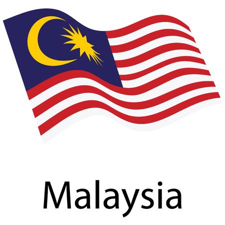 Illustration pour Flag of Malaysia. Waving flag - image libre de droit