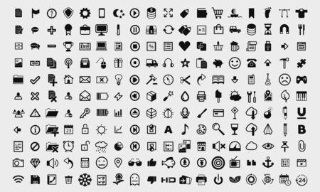 Illustration pour Ui elements icons vector set - image libre de droit