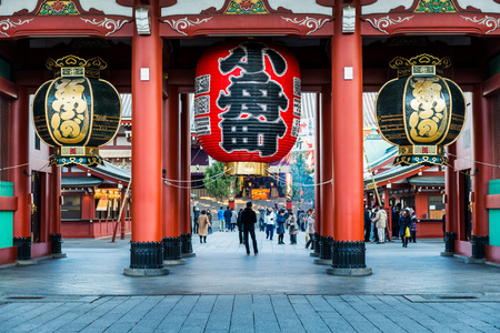 The Hozomon gate of Sensoji Temple in Tokyo, Japan, during New Year celebrations. The temple is the oldest in Tokyo and one of its most significant landmarks.