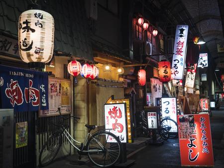 Foto de Restaurant Bar street shop sign Japan Izakaya Night life Osaka - Imagen libre de derechos