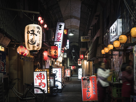 Foto de Restaurant Bar street shop sign Japan Izakaya Night life Osaka - Imagen libre de derechos