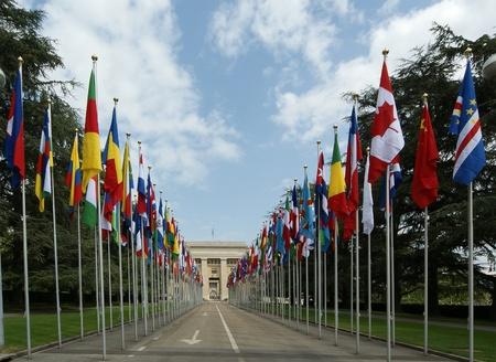 United Nations Geneva--United Nations Geneva--View of UN building in Geneva