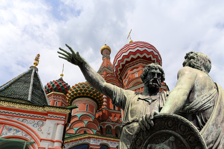 Moscow, Russia, Red Square, Cathedral of Intercession of Most Holy Theotokos on the Moat ( Temple of Basil the Blessed)