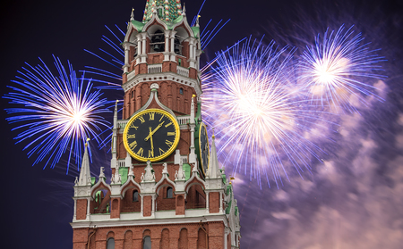 Fireworks over the Spasskaya Tower. Moscow Kremlin, Russia (day)