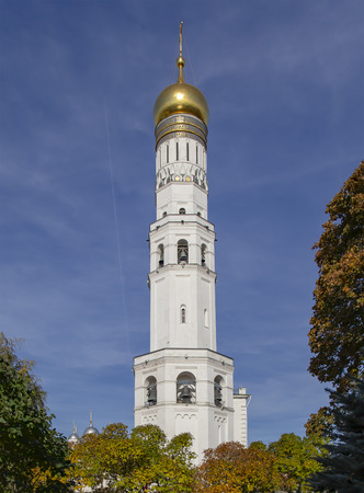 Ivan the Great Bell Tower (Kolokolnya Ivana Velikogo). Inside of Moscow Kremlin, Russia (day).