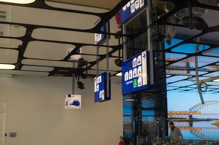 Navigation Information Board in Amsterdam Centraal Train Station