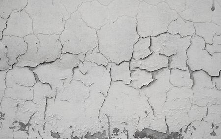 Photo pour Cracked concrete grey wall covered with gray cement texture as background can be used in design. Dirty concrete texture with cracks and holes - image libre de droit
