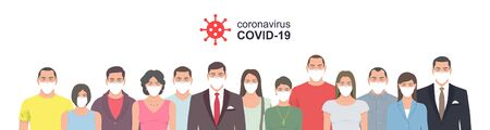Illustration for Group of People in protective medical face masks. Coronavirus COVID-19 virus. isolated on white background - Royalty Free Image