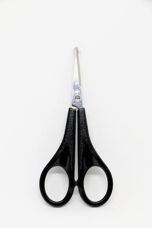 Scissors on the white background. scissors black color on the white background. Office tool