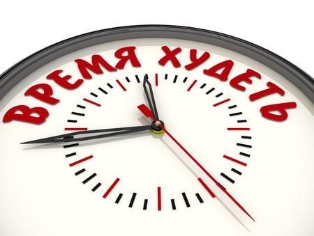 Foto de Time to lose weight. Clock with text - Imagen libre de derechos