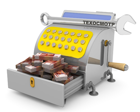 Photo pour Large earnings on the technical inspection - image libre de droit