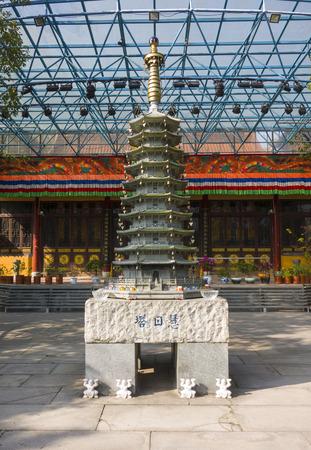 Wangdu88160400056