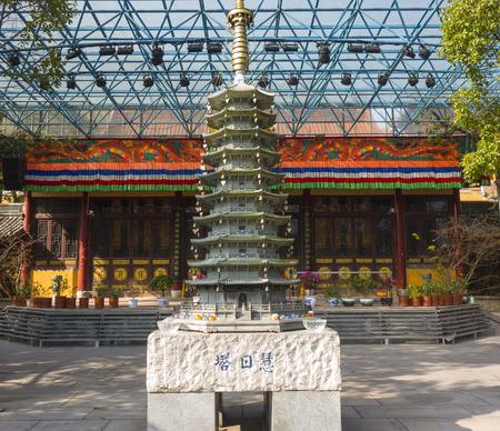 Wangdu88160400057