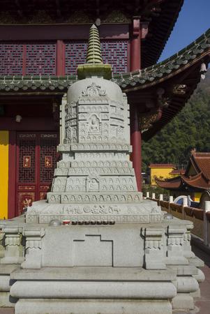 Wangdu88160400062