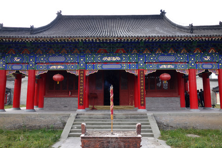 Wangdu88160500600