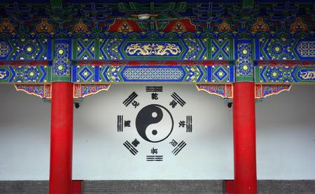 Wangdu88160500605