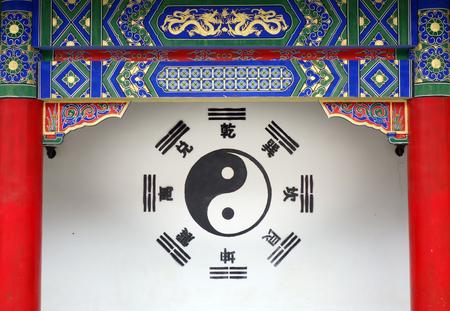 Wangdu88160500606