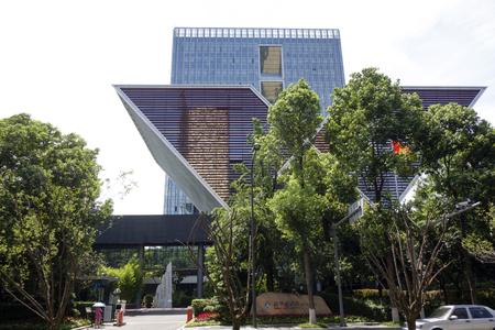 Xinhua News Agency Sichuan branch exterior landscape view