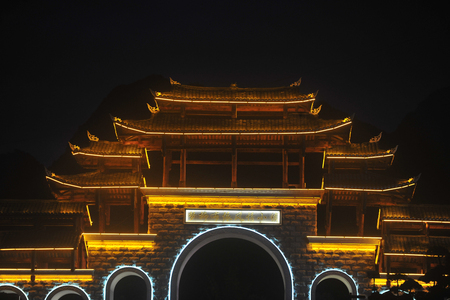 Wangdu88180800569