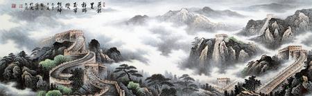 Foto de landscape traditional chinese painting - Imagen libre de derechos