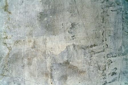 Photo pour White wall texture,abstract cement surface background,concrete pattern,ideas graphic design for web or banner - image libre de droit