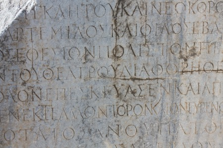 Ancient inscriptions in the church of Hagia Sophia in Istanbul