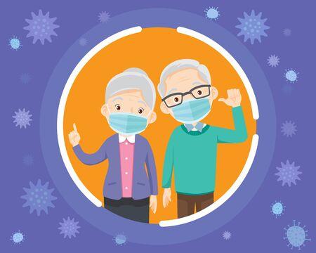 Illustration pour elderly wearing protective Medical mask for prevent virus.grandparents wearing a surgical mask. - image libre de droit