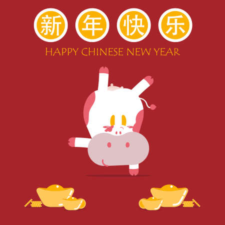 Illustration pour happy chinese new year with text, year of cow, asian culture festival concept with gold in red background, flat vector illustration cartoon character design - image libre de droit
