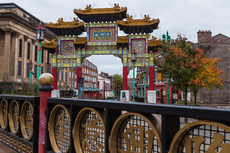 Railings in front of the largest multiple-span arch of its kind outside of China, captured in Liverpool's China Town.