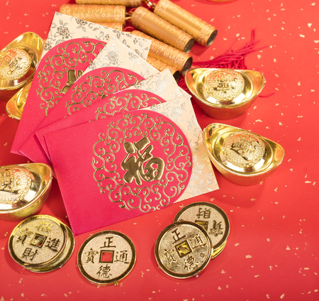 Photo for Chinese New year red envelope packet with gold ingots on red paper,Chinese Language on envelop mean Happiness and on ingot and coin mean Wealthy. - Royalty Free Image