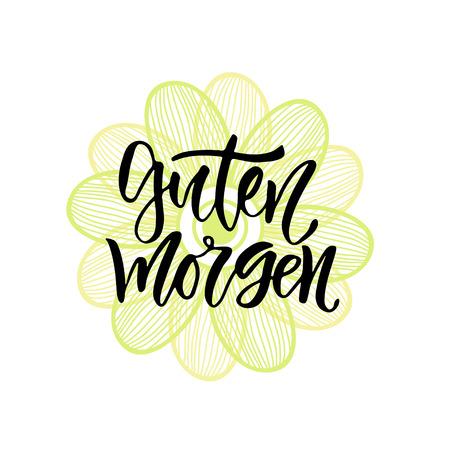 تصاميم جاهزة للتحميل بعنوان Morgen