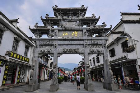 Jiangwan village entrance gate.