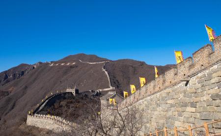 Xiuxiu84190200018