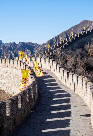 Xiuxiu84190200121