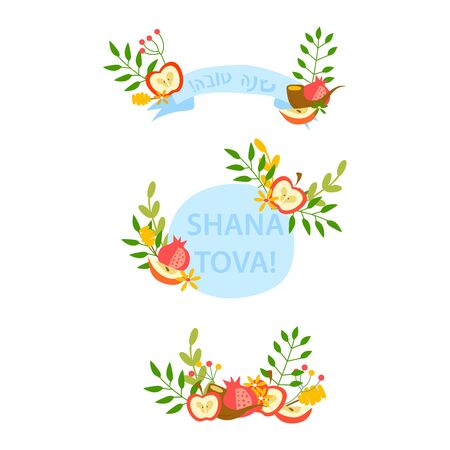 Illustration pour Jewish New Year Symbolic Compositions with Apple, Pomegranate and Floral Elements Vector Set. Flower Arrangement with Rosh Hashanah and Shana Tova Inscription for Postcards and Greeting Card - image libre de droit