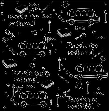 Cute school cartoon seamless pattern. Back to school illustration. black