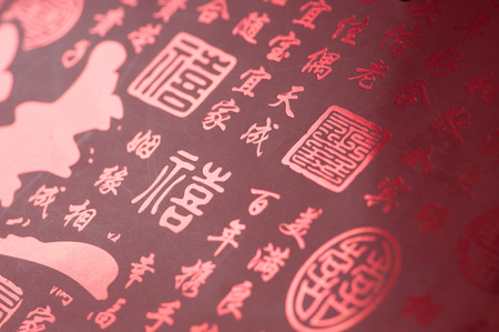 An Image of Chinese Characters on the red background