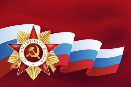 Illustration pour Order of Russian War with russia flag on red background. Vector template for greeting card on Victory Day - 9 May. - image libre de droit