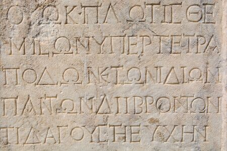 Photo pour ancient greek written stone tablet. ancient greek alphabet - image libre de droit
