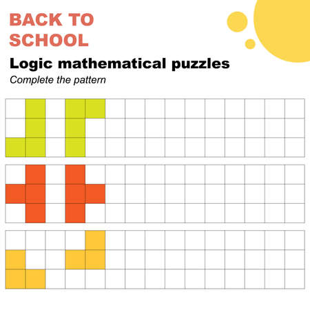 Illustration pour Complete the patterns, mathematical logic puzzles worksheet. Easy worksheet, for children in preschool, elementary and middle school. - image libre de droit