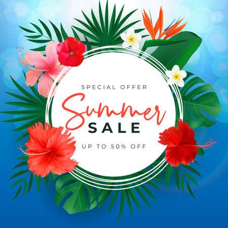Illustration pour Summer Sale Abstract Background Vector Illustration - image libre de droit