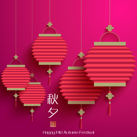 Vector Oriental Paper Lantern  Translation, Main  Mid Autumn Festival  Chuseok , Stamp  Blessed Feast