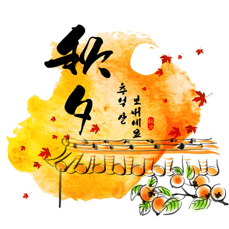 Vector Hanok Roof Top Persimmons Ink Painting for Korean Chuseok  Mid Autumn Festival , Thanks Giving Day, Harvest Holiday  Translation of Korean Text  Thanksgiving Chuseok  Mid Autumn Festival