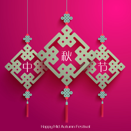 Chinese Patterns for Mid Autumn Festival  Translation