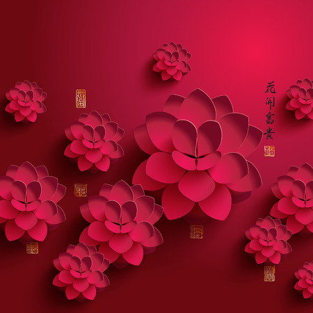 Illustration pour Vector Chinese New Year Paper Graphics. Translation of Chinese Calligraphy: The Blossom of Flourishing Age. Translation of Stamps: Good Fortune - image libre de droit