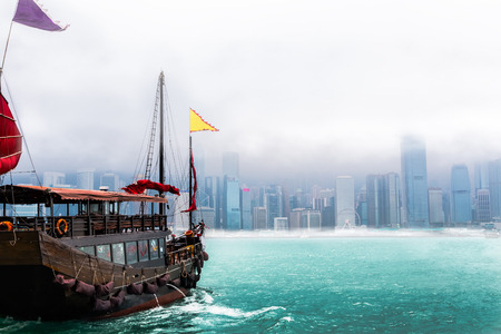 Photo for Hong Kong Victoria Harbor day and night - Royalty Free Image