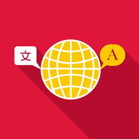Illustration pour Globe launguage icon. Flat illustration of globe launguage vector icon for web - image libre de droit