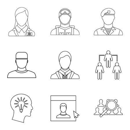 Personage icons set, outline style