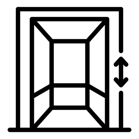 Small elevator with arrows icon. Outline small elevator with arrows vector icon for web design isolated on white background